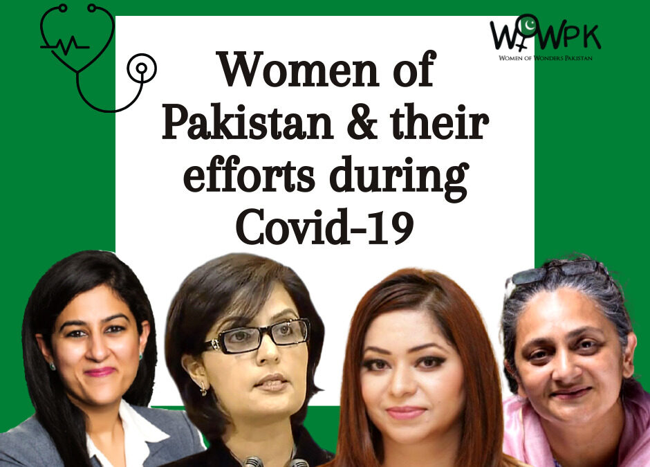 AN ODE TO THE WOMEN OF PAKISTAN AND THEIR EFFORTS DURING COVID-19